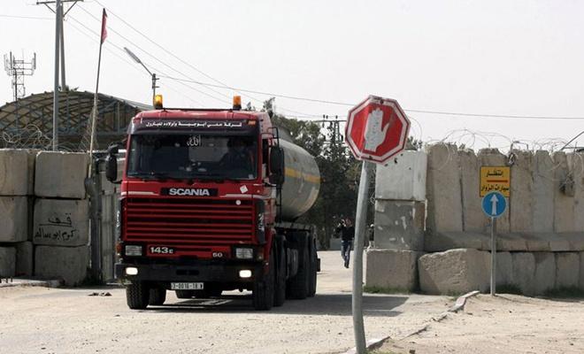 İşgal çetesi Gazze'ye akaryakıt girişini durdurdu