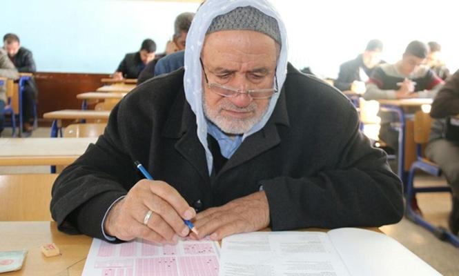 4. Kategori `Deneme Siyer Sınavı` cevapları