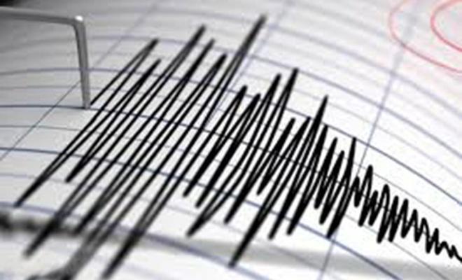 AFAD: Karadeniz'de 4.0 büyüklüğünde deprem meydana geldi