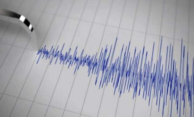 Bitlis'te üst üste 2 deprem