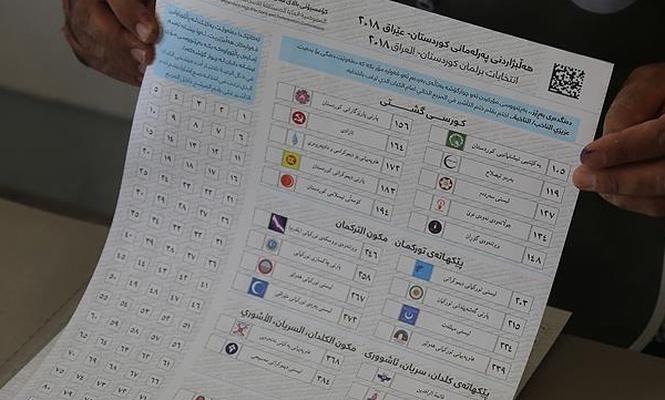 IKBY`de nihai seçim sonuçları açıklandı