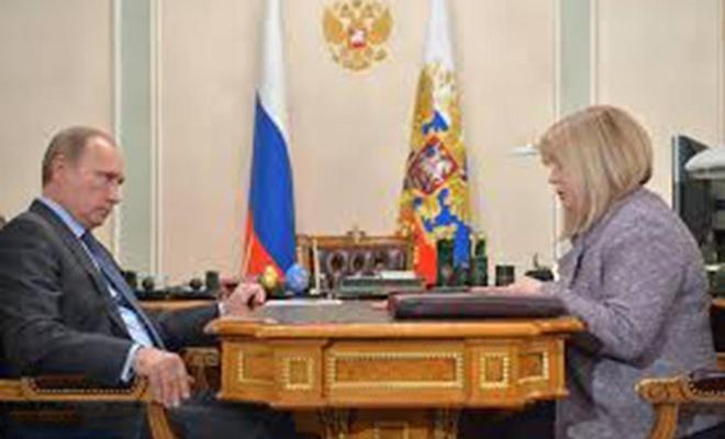 Rusya-Bulgaristan arasında gerilim tırmanıyor