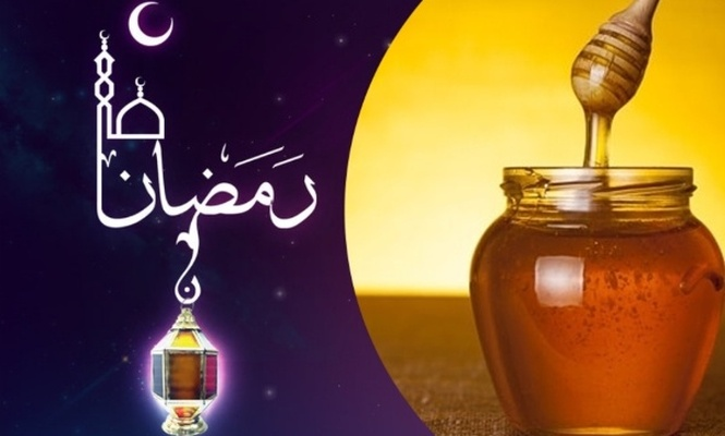 Bal Ramazan`da da şifadır