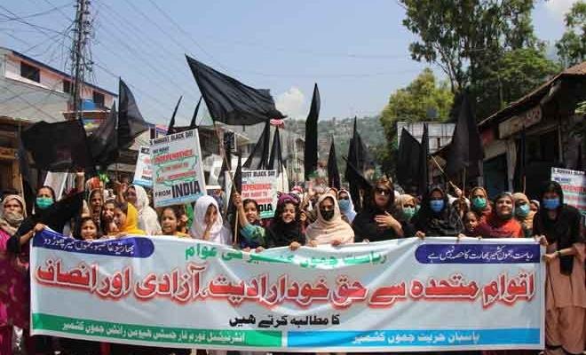 Muzafferabad'da BM protesto edildi.