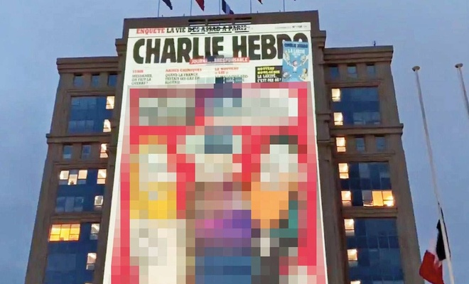 """HÜDA PAR'dan Fransa'nın sözde """"karikatür"""" küstahlığına tepki"""