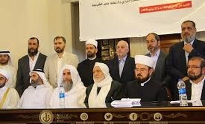 Dünya Müslüman Alimler Birliğinden uluslararası topluma Kudüs ve Mescid-i Aksa'yı koruma çağrısı
