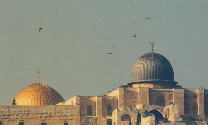 Seçimin gölgede bırakamadığı tek yer: Kudüs