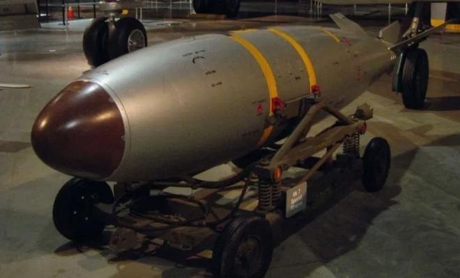 ABD, Siyonist rejime dev bomba hediye edecek