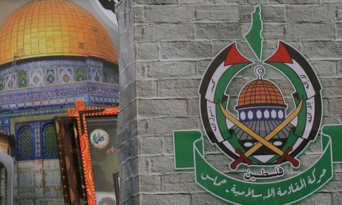 Hamas`tan Katar`a `Gazze` teşekkürü