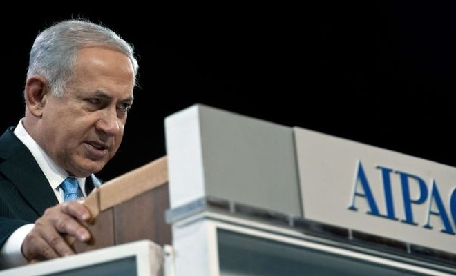 Facebook'tan Netanyahu'ya ilginç yasak?