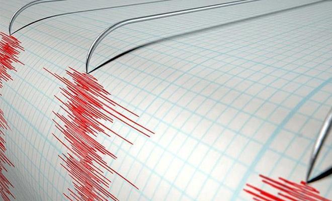 Çin`de şiddetli deprem!