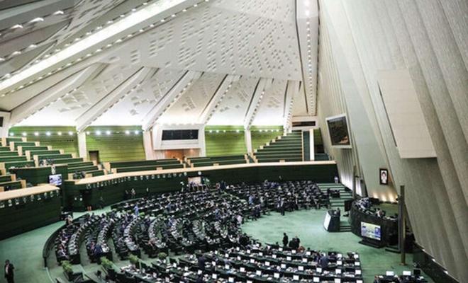 İran Meclisi'nden Fransa'nın İslam düşmanlığına tepki