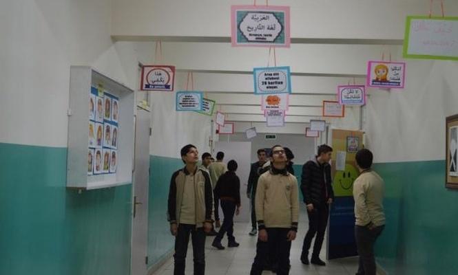 İmam Hatip Lisesinden örnek Arapça öğrenme uygulaması