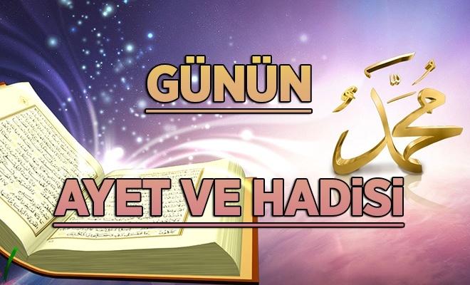 Şüphesiz bu Kur'an sana, hüküm ve hikmet sahibi...