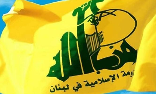 ABD Hamas ve Hizbullah`tan bazı isimleri terör listesine aldı