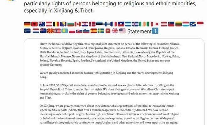 Bu mektupta neden Türki Devletler ve İslam Coğrafyasından ülkeler yok?