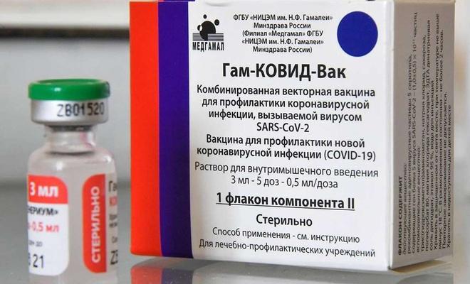Rus Sputnik V aşısı İran'da üretilecek