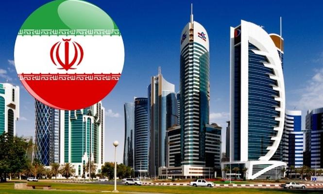 İran ile Katar ticaretinde yeni adım
