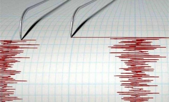 A 4.3 magnitude earthquake shakes eastern Turkey