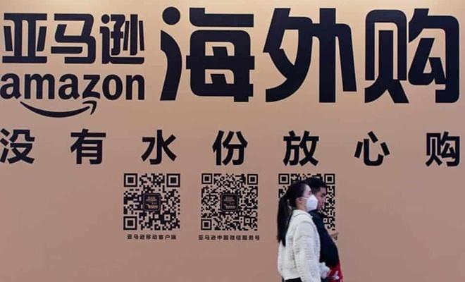 Amazon Çin'de tutunamadı