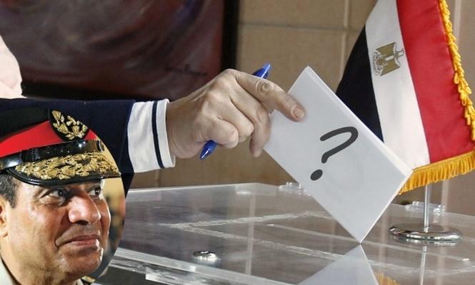 Mısır`da sonucu belli seçimlere dönüş sinyali