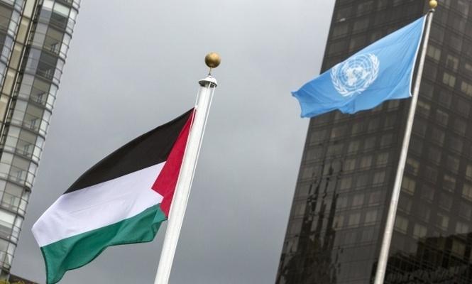 BM`den Filistin açıklaması