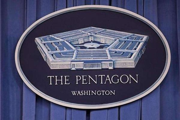 ABD'den Afganistan'daki tahliyelere ilişkin yeni açıklama