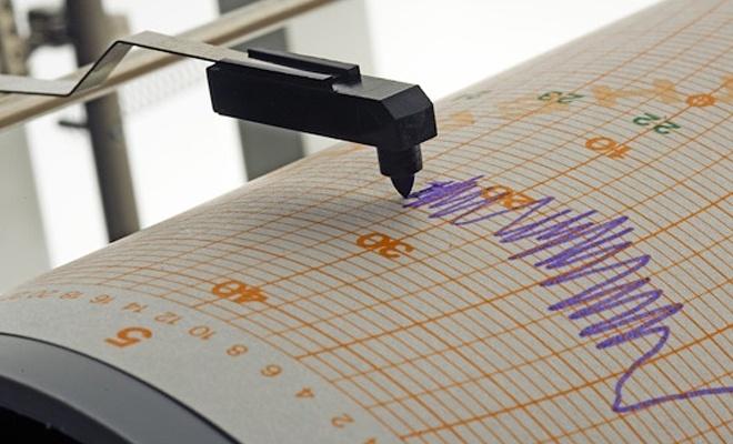 Denizli'de 3.8 büyüklüğünde deprem meydana geldi