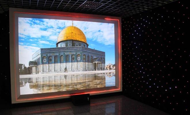 Dijital gösterimlerle Kudüs davası anlatılıyor