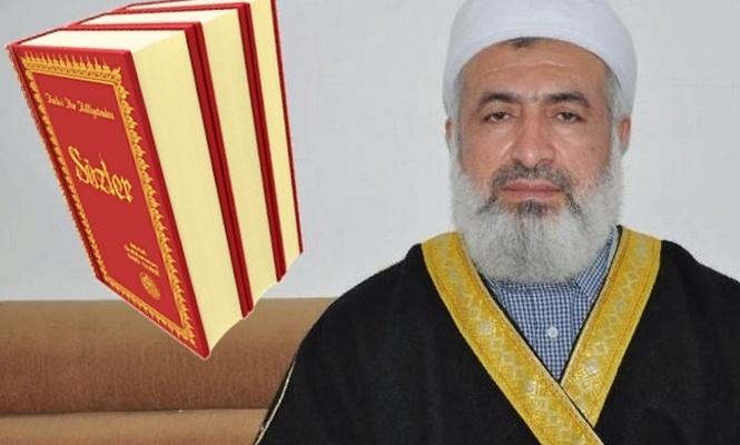 Vesveselere karşı her Müslümana Risale-i Nur`u tavsiye ediyorum
