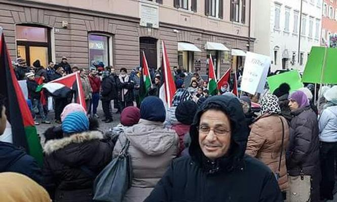 İtalya`da ABD`nin Kudüs kararı protesto edildi
