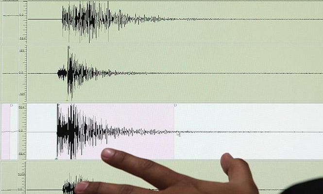 Meksika`da 5,9 büyüklüğünde deprem