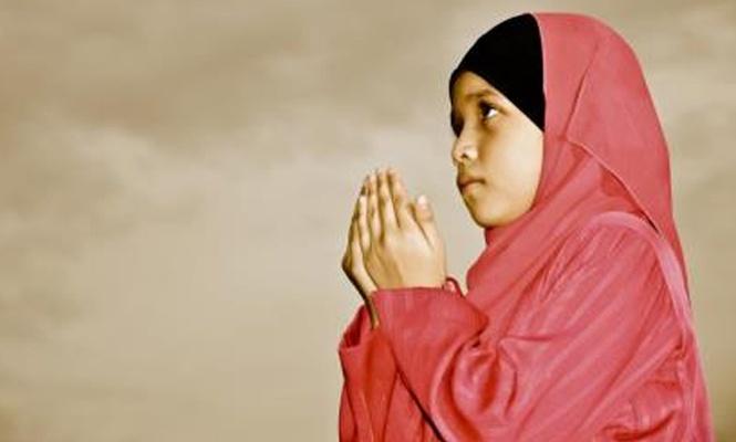Çocuğumun Duası