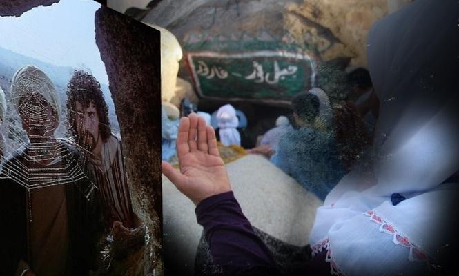 Sevr mağarası İslam davasında kadının rolünü haykırıyor