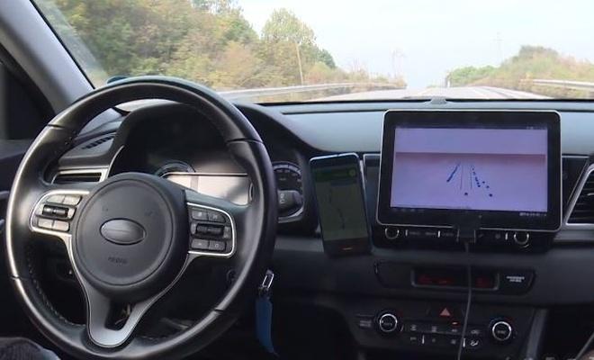 Sürücüsüz araç teknolojisinde yerli sistem