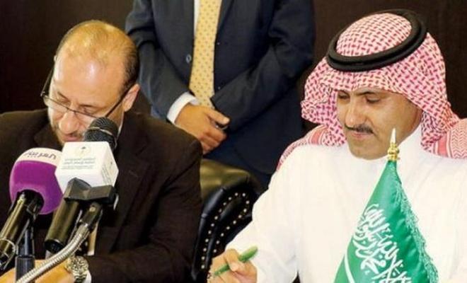Suudi Arabistan ile Yemen elektrik krizinin çözümü için anlaşmaya vardı