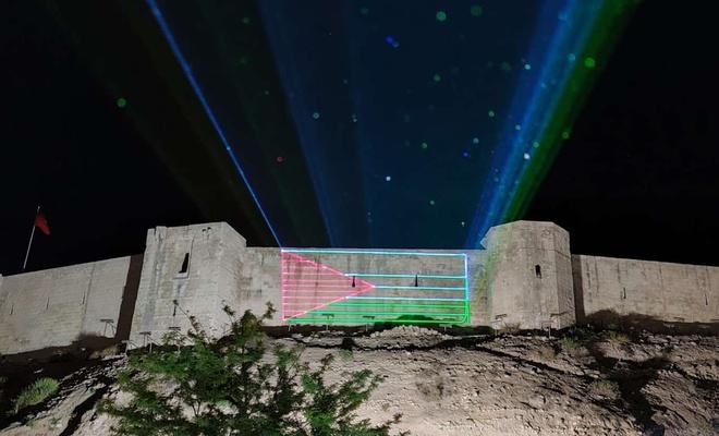 Gaziantep Kalesine Filistin bayrağı yansıtıldı