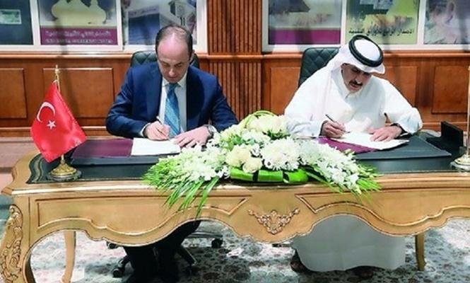 Türkiye ve Katar SWAP anlaşması imzaladı