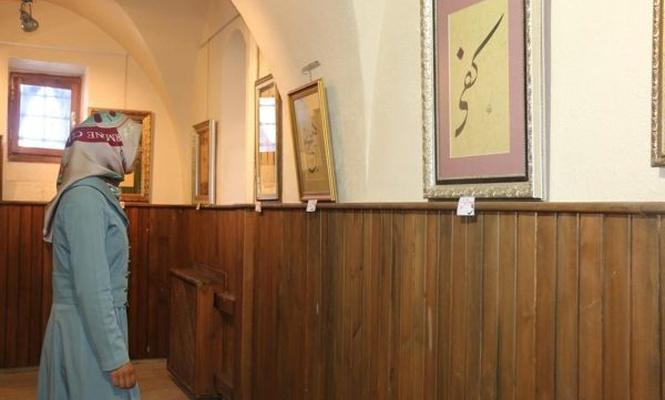 Şanlıurfa`da Hüsn-i hat sergisi açıldı