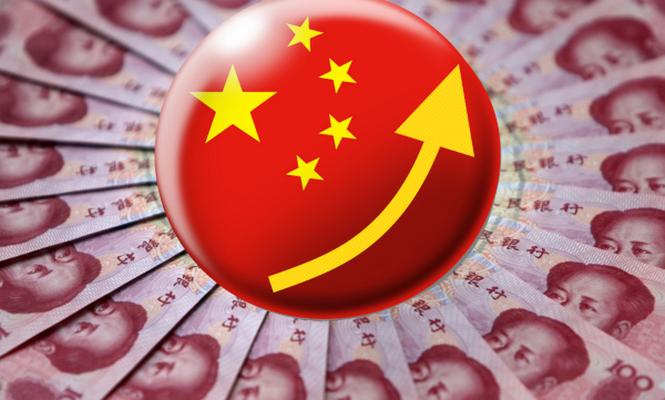 Çin ekonomisi yüzde 6,8 büyüdü