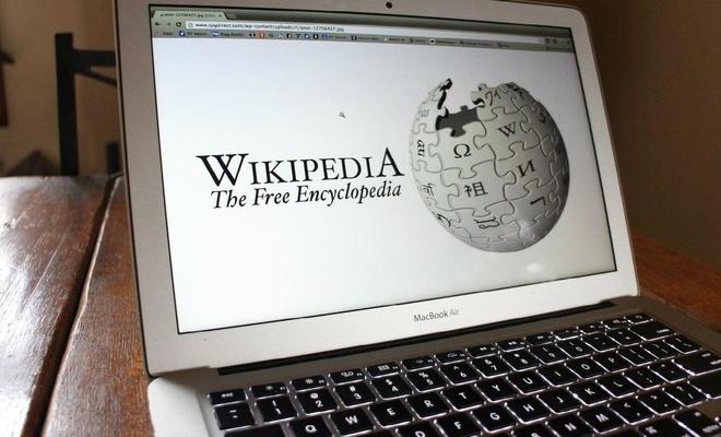 Wikipedia nedir?