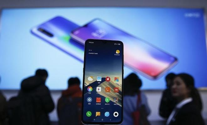 Xiaomi'den 'yapay zeka' ve 5G'ye 7 milyar dolarlık yatırım