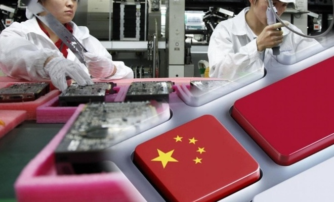 Çin`de bilişim tüketimi 1 trilyon dolara koşuyor