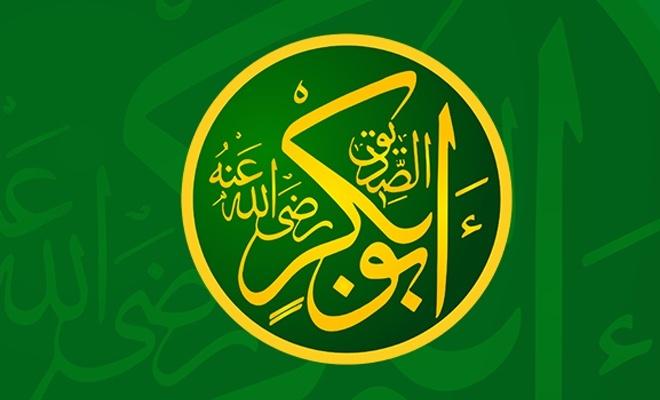 Hazreti Ebu Bekir vefatının 1385. yılında yad ediliyor