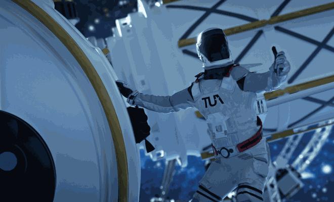 Space, Türkiye'nin uzay projesini yazdı