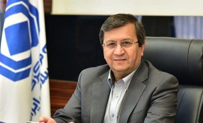 İran'ın bloke edilen mal varlığı serbest bırakıldı