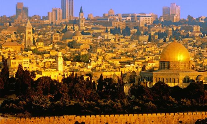 Kudüs, israil`in Mezarı Olacak