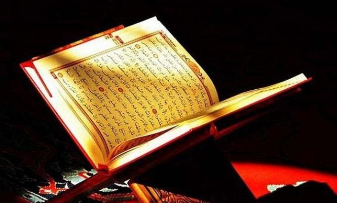 Kur`an-ı Kerim`i neden öğrenmemiz gerektiğini bilmeliyiz