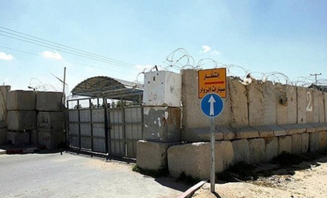İşgalci İsrail`den Gazzeli tüccar ve iş adamlarına seyahat engeli