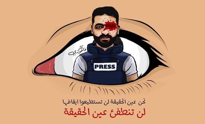 Filistinli gazeteci ile dayanışma için: #Hepimiz Muaz'ız Kampanyası